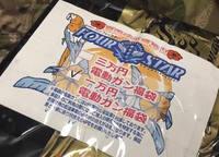 福袋開封 フォースター夏のメガ盛り!!一万円電動ガン福袋