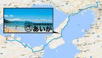 高松遠征前日譚