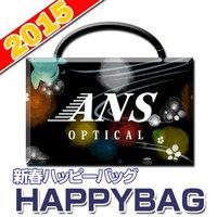 福袋開封その4 ANS Optical 2015年 新春福袋