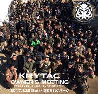KRYTAC OWNER'S MEETING