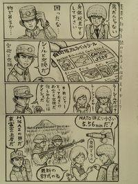 90年代サバゲ昔話 東富士演習場のお宝品