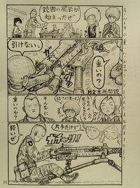 90年代サバゲ昔話 M2重機関銃
