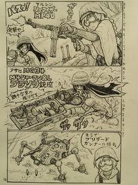 90年代サバゲ昔話 雪中戦ブリザードガンナー