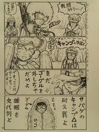 90年代サバゲ昔話  雪中戦 ゆるキャン△サバゲ