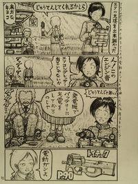 90年代サバゲ昔話 トイテックP.90