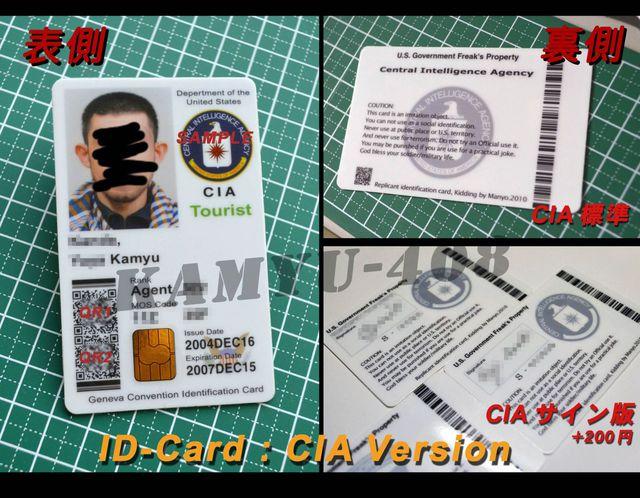 資料ID CIA