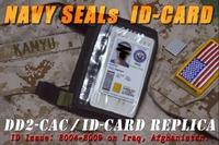 米軍ID製作依頼受け付けエントリーフォーム