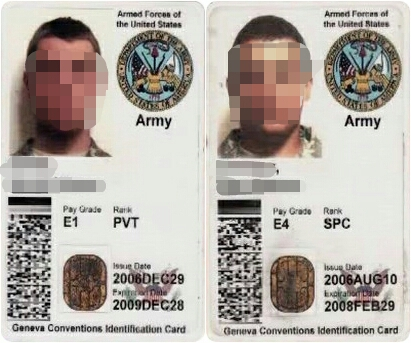 実物ID資料