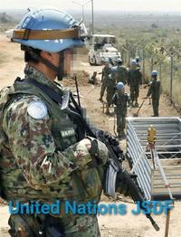 レプリカID国連派遣 陸上自衛隊 フランス軍 ドイツ軍