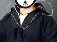 日本海軍 中着