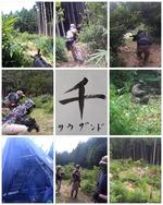 ゲームの告知!5月13日(日曜日)-サウザ・・・