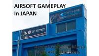 CQB CAFE サバイバルゲームフィールド キヨス