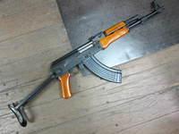 Real Sword 56式