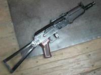 CYMA AKS74U CM045 クリンコフ PROWIN チャンバー