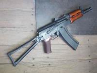 LCT AKS74UN マグウェル作成