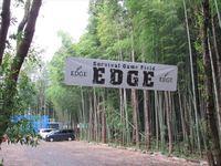サバイバルゲームフィールド 『EDGE』に行って来た!