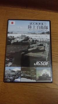 Amazon限定版よくわかる!陸上自衛隊ry)デカ缶バッチ付DVD