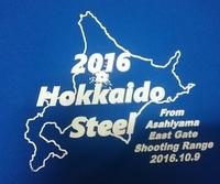 2016 Hokkaido Steel