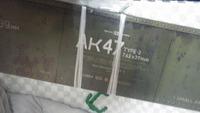 マルイ AK47 TYPE-3購入。 したけども、、、