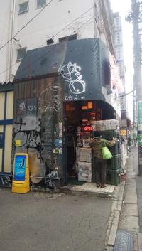 PHANTOM渋谷店いってきた。