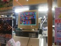 九龍 相模原店の定例いってきた。