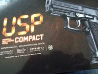 USP_C外箱