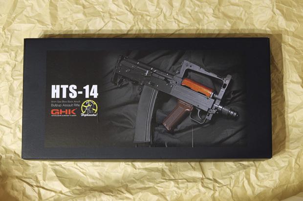 Hephaestus製 HTs-14 グローザ箱