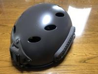 FMA FAST Carbon Fiber Airsoft Helmet-PJ Mass Grey