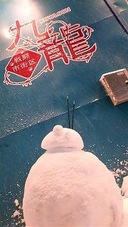 雪だるまとSWとエアコキと。