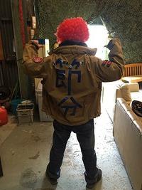 20160203 九龍裏定例会豆サバ2016