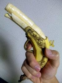 バナナマガジン祭り(サイドアームについて)