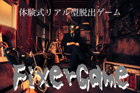 FixerGameHomePage開設
