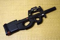 2001年製 P90