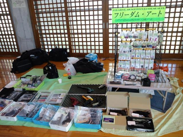 掛川に見学行ってキタ