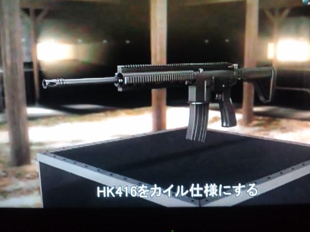HK416・オブ・サンオブガンズ