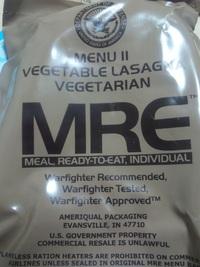 MRE試食記