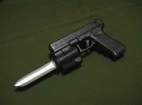 アンダーマウントガスナイフ!