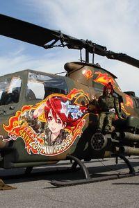 木更津航空祭の痛コブラ(木更津茜)