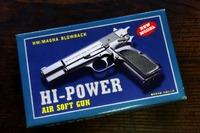 Hsu-Wei FN ブローニング ハイパワー MkⅢ