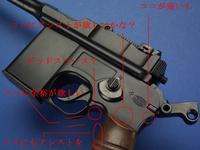 Mauser M712 Custom Grip 02