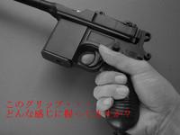 Mauser M712 Custom Grip 01