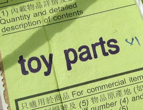 おもちゃの部品