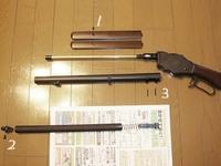 M1887 T2 分解