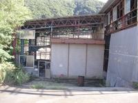 9月18日 AGITOへ行ってきました