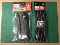 VFC HK416 その4