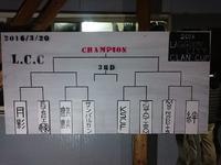 L.C.C Laggoon city CLAN CUP No.5