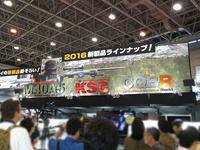 2016静岡ホビーショー!!