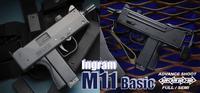 マルゼンM11イングラム再販予定です!