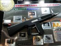 AA-12っすか!?