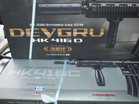HK416C&DEVGRUラスト1本!